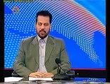 Sahar Urdu TV News October 27 2010 Tehran Iran