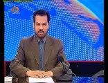 Sahar Urdu TV News October 30 2010 Tehran Iran