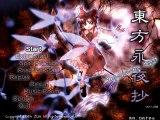Touhou 8 Imperishable Night (Partie 1/3)