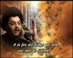 La fin des temps : Tawassul bi Mohammed  (ص) w ale Mohammed