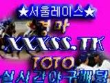 팡팡레이스 온라인경정 ★ http://www.xxxss.tk ★ 3D온라인경마 야구토토매치