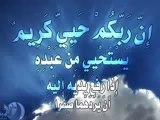 Dou3a emouvante ma sha Allah de fahd al kanderi  ! ! !