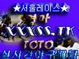 경마게임 실시간경마 ★ http://www.XXXSS.tk ★ 로얄경마 야구경기결과