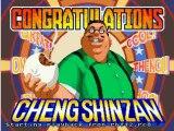 Realbout fatal fury 2: Cheng Shinzan