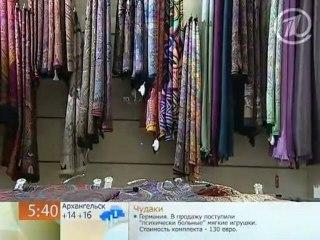 Как выбрать теплый шарф scarf модный стильный