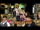 リュ・シウォン「強心臓」-3  2010.11.10