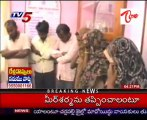 Suryapet Police Busted a Prostitute Gang  scandal
