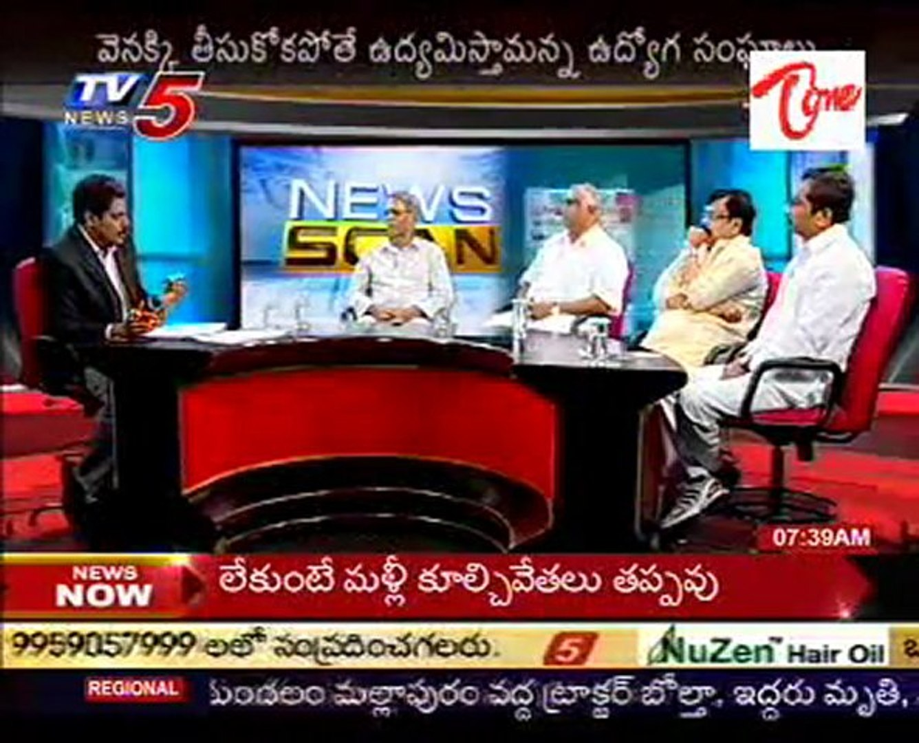 News Sacn  - Political Discussion -  02