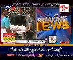 Girl kidnaped and gang raped in Narayanguda