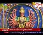 Kshetra Darshini - Sri Siddhi Vinayaka Temple @ Secunderabad - 01