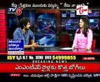 Chit Chat With Nenu Naa Rakshasi Hero Rana - 01