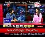 Chit Chat With Nenu Naa Rakshasi Hero Rana - 01