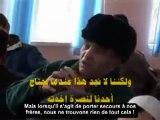 Il fait un rappel aux musulmans avant de rendre l'ame sobhanAllah