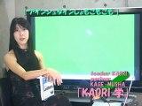 ncKYO-KAORI学 090810 アインシュタイン