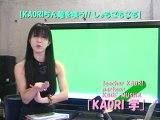 ncKYO-KAORI学 100308 KAORIちん鯨を喰う