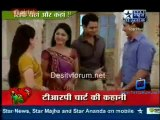 Saas Bahu Aur Saazish SBS  -13th July 2011 Video Watch Online p5