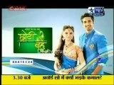 Saas Bahu Aur Saazish SBS  -13th July 2011 Video Watch Online p6
