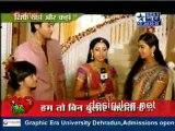 Saas Bahu Aur Saazish SBS [Star News] - 13th July 2011 pt3