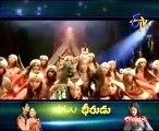 Siddharth - Shruti Hassan - Manchu Lakshmi - Anaganaga Oka Dheerudu - 04