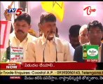 Chandrababu Demand to Congress Jpc on 2G Spectrum