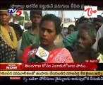 Fire accident in Visakha Dist,50 homes fired