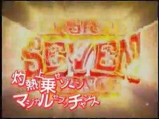 【パチスロPV】魔法少女隊アルス-萌えスロ