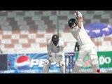Cricket Video News - On This Day - 25th February - Inzamam, Sangakkara - Cricket World TV