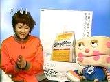 (TV) サクサク(sakusaku) 03_03_31 「タメ口姫・木村カエラあらわる」