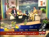Prof. Dr. Abdul Samad with saadia afzaal ary news part-2