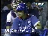 101119 今日職棒精華(亞運棒球賽)