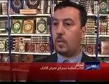 Les livres des wahhabites pseudo salafi interdits en Algérie