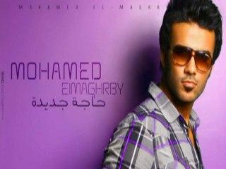 Mohamed Elmaghrby 7aga Geded
