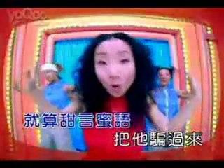 Tao JingYing - Jie Jie Mei Mei Zhan Gi Lai / 陶晶莹 - 姐姐妹妹站起来
