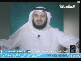 apprendre le coran avec al Afasy : Sourate al-fatiha