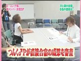 Morning Musume H!P Hello Project Tsunku's audition part 2