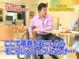 Japanese Dyson promotion in japanese tv show