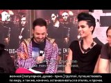 MTV Brazil - interview with Tokio Hotel (russian subs)