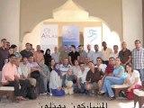 جامعة منبر الحرية 2010 بمراكش