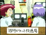 Ancien clip promotionnel - Team Rocket side story - Pokémon chroniques