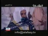 Mishary Rashed  (Araf Suresi)