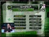 Dimanche Sport 12/12 - (9) - Tunisie 7