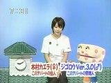 sakusaku  2003.08.01「もしもサクサクの司会がカエラ&ジゴロウ以外なら...」1/4