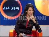 Honte d'ancrage - Medi1 TV