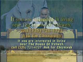 House of Yahweh Resource | Learn About, Share and Discuss House of