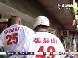 2006-0423@新竹棒球場-張泰山-生涯第161支全壘打