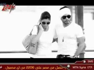 Tamer Hosny - Law Hakon Ghir Leek NEW 2011