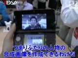 Nintendo 3DS Mii + AR - Demonstration - Nintendo 3DS Italia