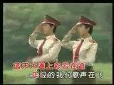 chanson femmes armée chinoise