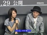 [2011.01.05] Byakuyakou press con (jijipress)