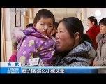 Chine : 200 enfants intoxiqués au plomb